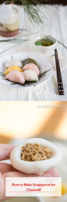 How to Make Songpyeon for Chuseok!